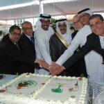 Arabia Saudita en México: la fiesta y la solidaridad