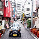Lanzan servicio de vehículos compartidos eléctricos en Yokohama