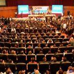 CDMX: sede de la Cumbre Mundial de Comunicación Política