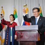 Fiesta Nacional de la República de Corea en México: la algarabía al máximo