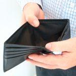 ¡Qué la cuesta de enero no te orille a los créditos exprés!