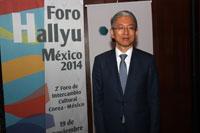 Defenderán a calzado mexicano de prácticas desleales