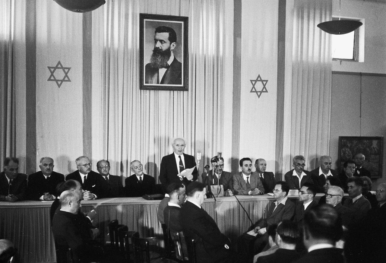 Consolidación del nuevo Estado de Israel