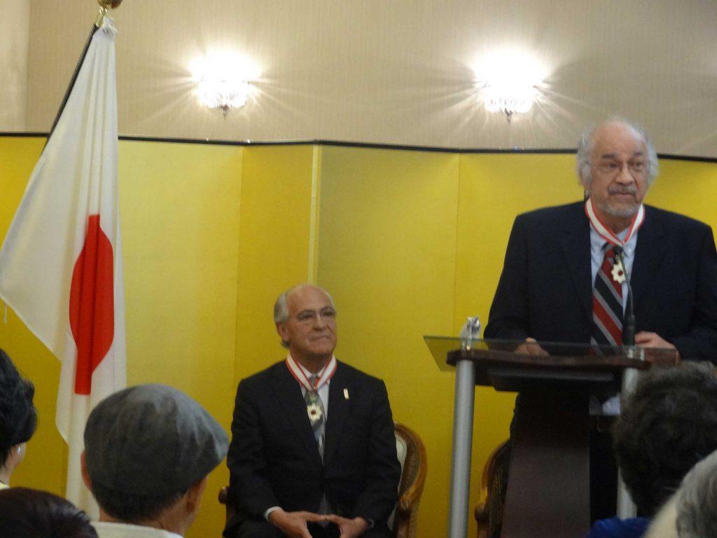 José Luis López Delgado y Víctor López Villafañe obtuvieron del gobierno japonés la Orden del Sol Naciente, en grado de Rayos de Oro con Collar de Listón. Revista Protocolo Copyright©