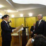 Akira Yamada, embajador de Japón, fue el emisario del gobierno de su país para reconocer la trayectoria y aportaciones del arquitecto José Luis López Delgado. Revista Protocolo Copyright©