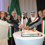Kuwait… La gran fiesta en México de un país pequeño