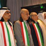 Jalifa bin Zayed Al Nahayan, embajador de los Emiratos Árabes Unidos; Mohamed A. I. Saadat, embajador de la Delegación Especial de Palestina; Ara Aivazian, embajador de Armenia, y Ahmed Abdulla A. A. Al-kuwari, embajador de Qatar