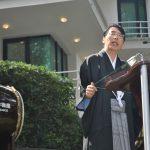 Akira Yamada, embajador de Japón