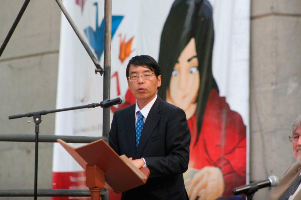 El embajador japonés, Akira Yamada