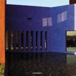 """México solicita a la República de Corea reconsiderar demolición de la """"Casa del Agua"""""""