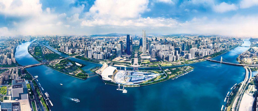 Guangzhou, la Ciudad Mundial de las Flores