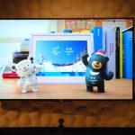Se presentó el video promocional con el que Corea estará anunciando en todo el mundo los JOI y los Juegos Paralímpicos de Invierno. Revista Protocolo Copyright©