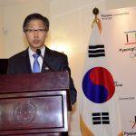 Sang-Il Kim, nuevo embajador en México de la República de Corea