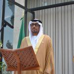 Ahmed Hatem Al Menhali, embajador de los Emiratos Árabes